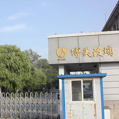北京玻璃儀器廠